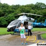 香港人 20 個熱門旅遊目的地,石先生已經去了 17 個啦!