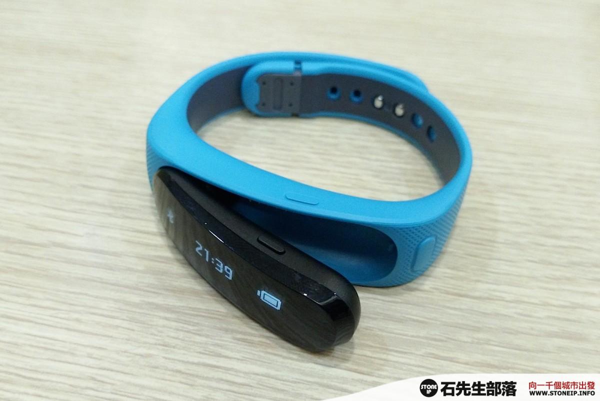 Huawei_TalkBand_B1_4-2014-08-27 21.39.59