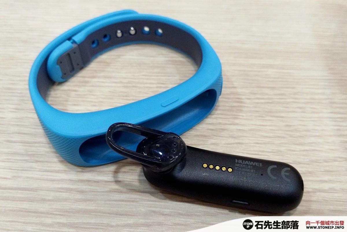 Huawei_TalkBand_B1_6-2014-08-27 21.40.18