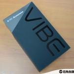 Lenovo_Vibe_Z_Pro_01-_DSC9057