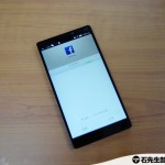 Lenovo_Vibe_Z_Pro_10-_DSC9071