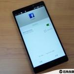 全球最常開啟的 App 竟然是它?Facebook 與 WhatsApp 都要敗給這個中國軟件