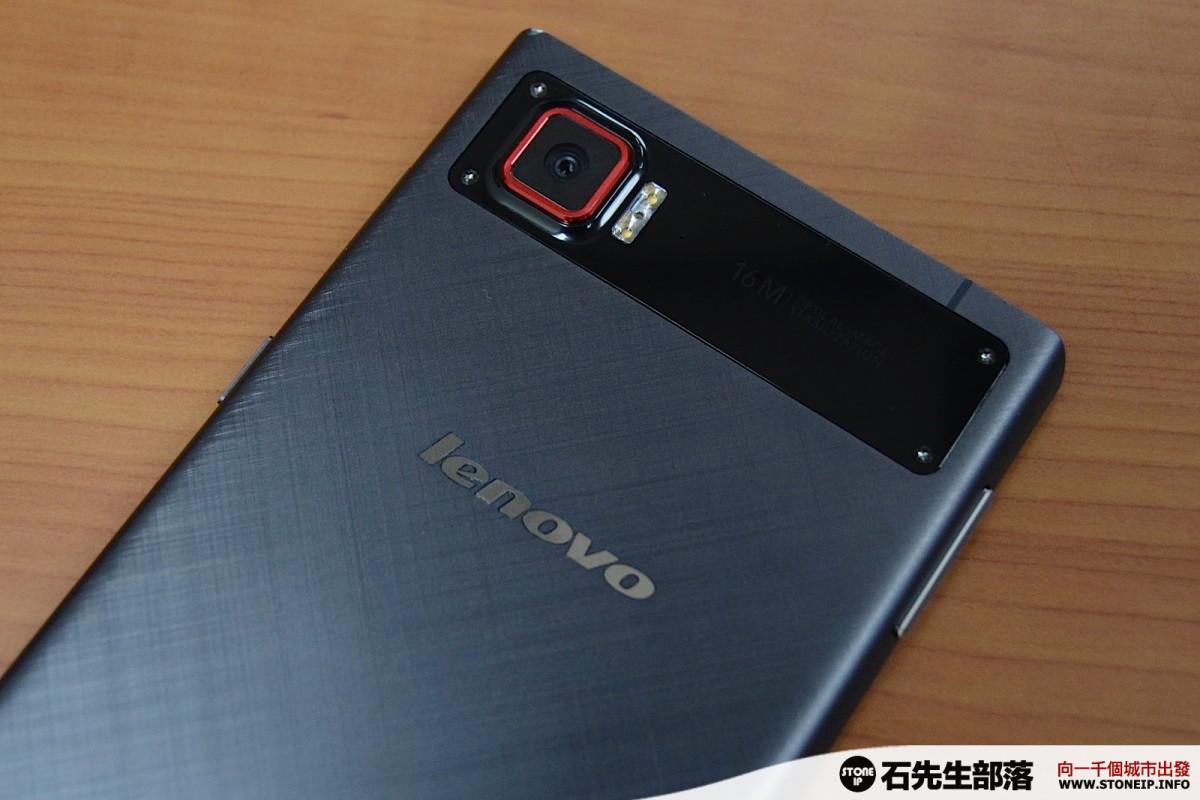 Lenovo_Vibe_Z_Pro_19-_DSC9080