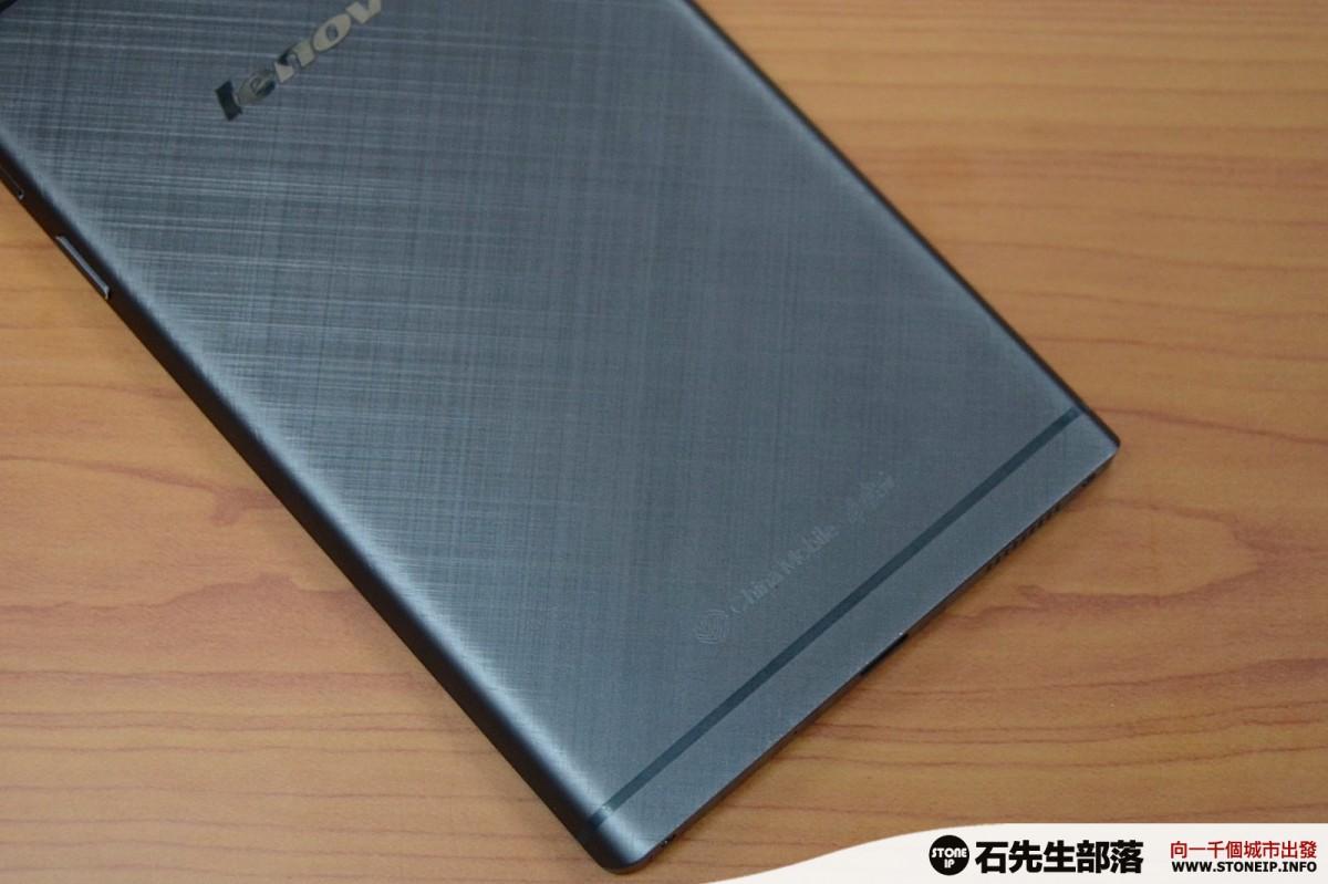 Lenovo_Vibe_Z_Pro_24-_DSC9089