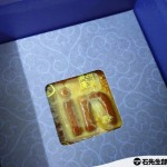 Have a look on Linkedin's MoonCake