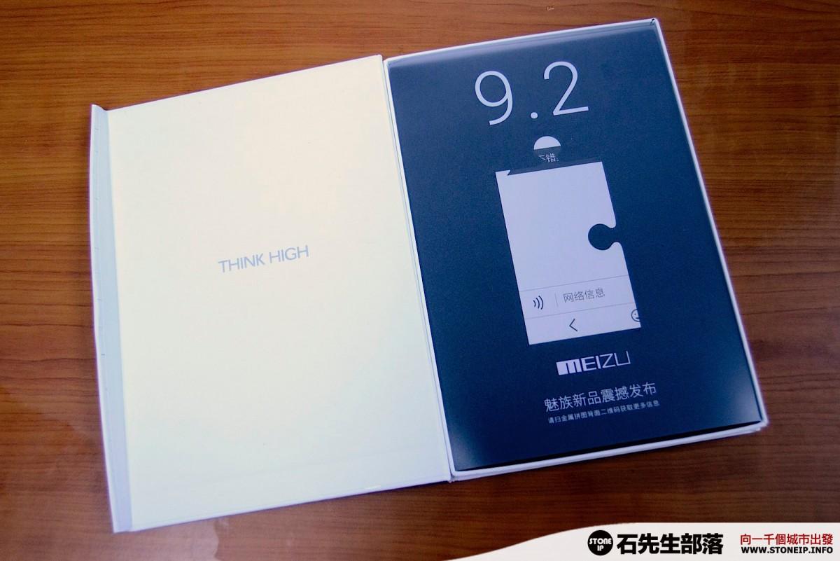 Meizu_MX4_Letter_2-_DSC9137