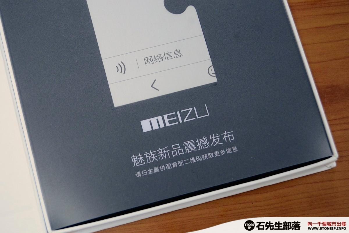 Meizu_MX4_Letter_3-_DSC9139
