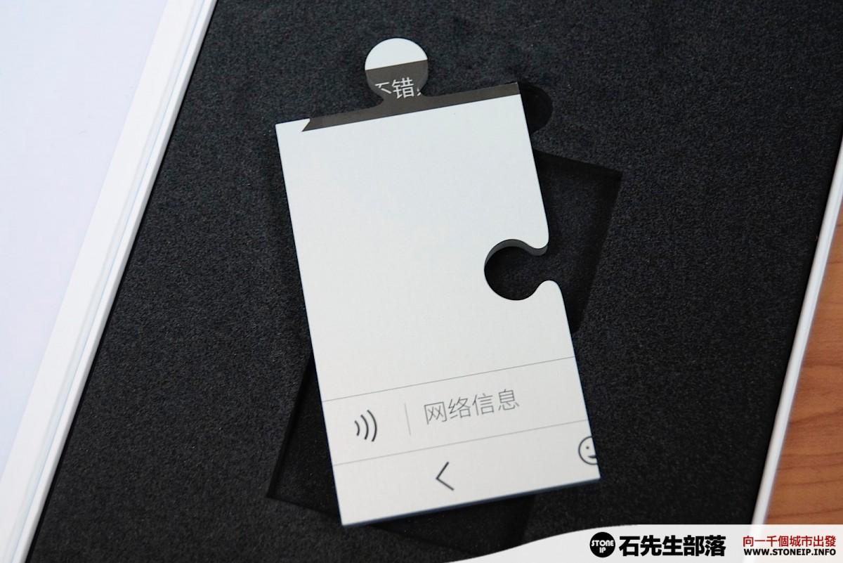 Meizu_MX4_Letter_4-_DSC9142