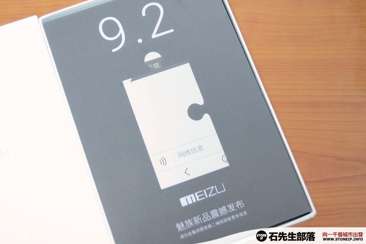 Meizu_MX4_Letter_5-_DSC9144