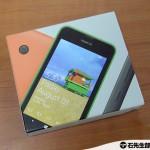 Microsoft 入門 Windows 手機 – Lumia 650 揭曉