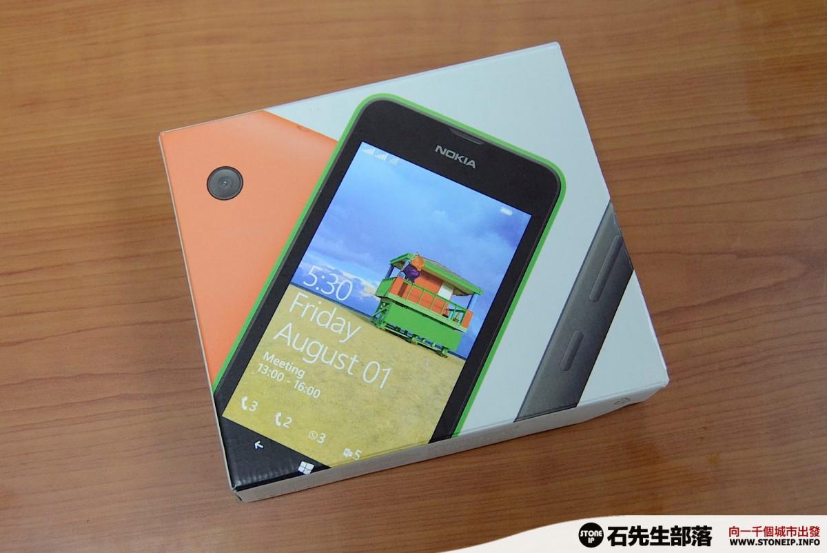 Nokia_Lumia_530_Dual_SIM_01-_DSC9098