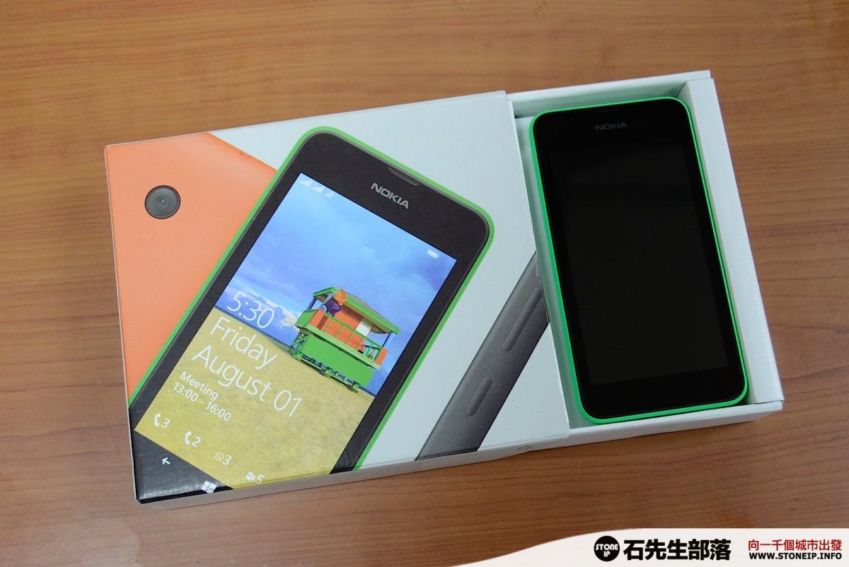Nokia_Lumia_530_Dual_SIM_03-_DSC9101
