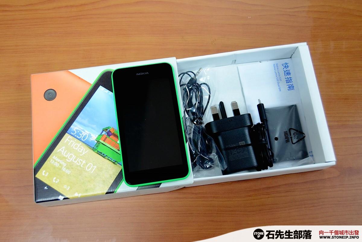 Nokia_Lumia_530_Dual_SIM_04-_DSC9103