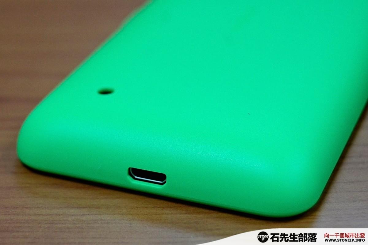 Nokia_Lumia_530_Dual_SIM_11-_DSC9112