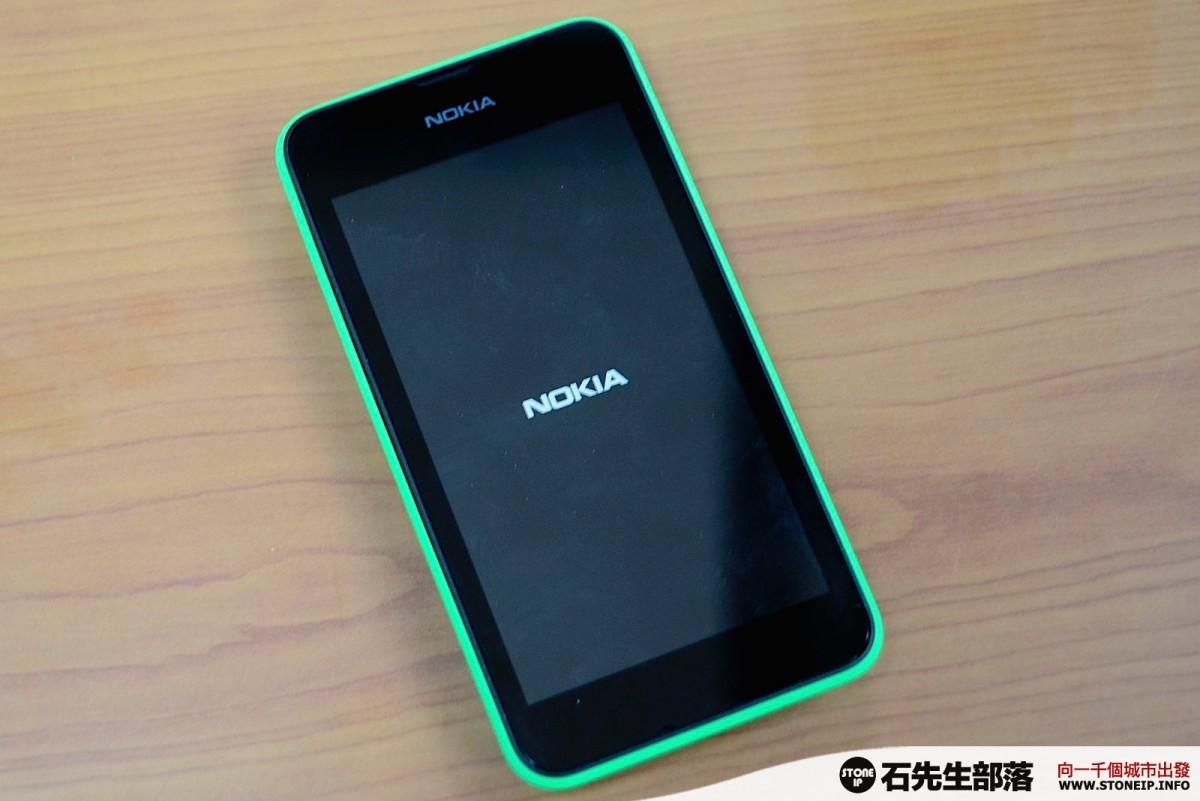 Nokia_Lumia_530_Dual_SIM_12-_DSC9113