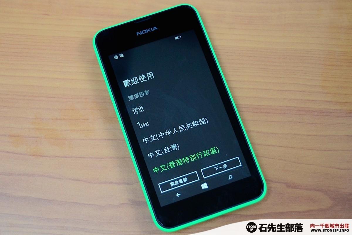 Nokia_Lumia_530_Dual_SIM_14-_DSC9120