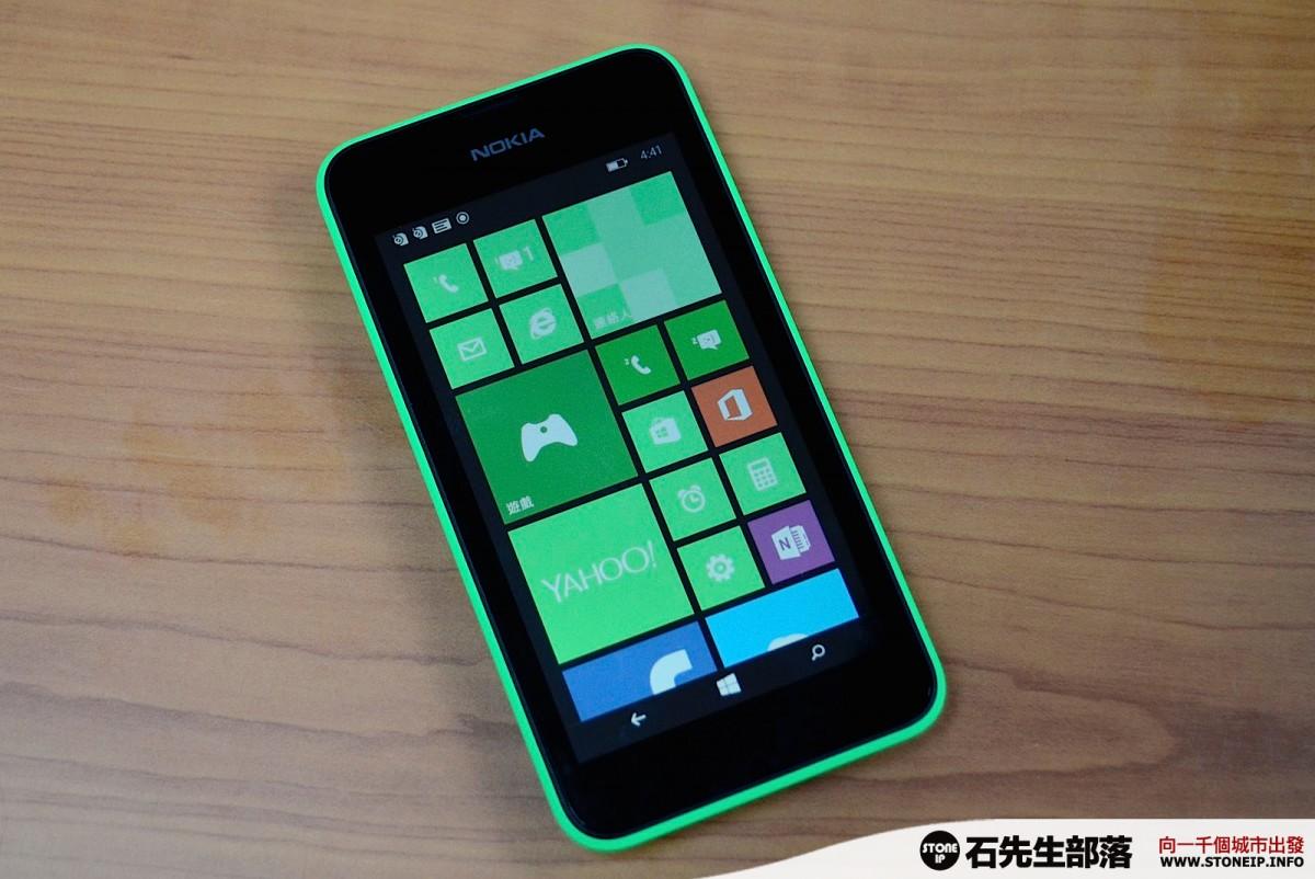 Nokia_Lumia_530_Dual_SIM_15-_DSC9123