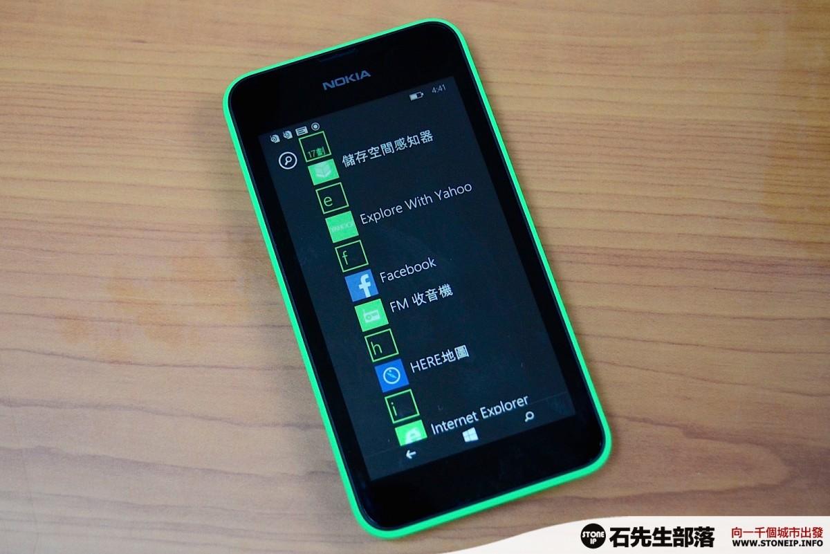 Nokia_Lumia_530_Dual_SIM_17-_DSC9125