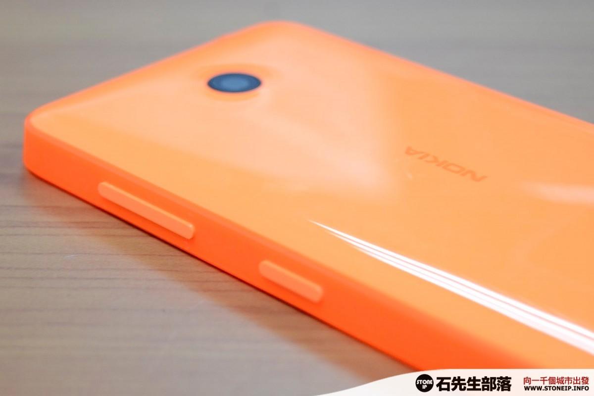 Nokia_Lumia_630_5-_DSC9131