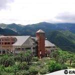 【新北市.陽明山】陽明山天籟渡假酒店(Yang Ming Shan Tien Lai Resort & Spa)歐風館草山客房 – 睡在草原中的設計