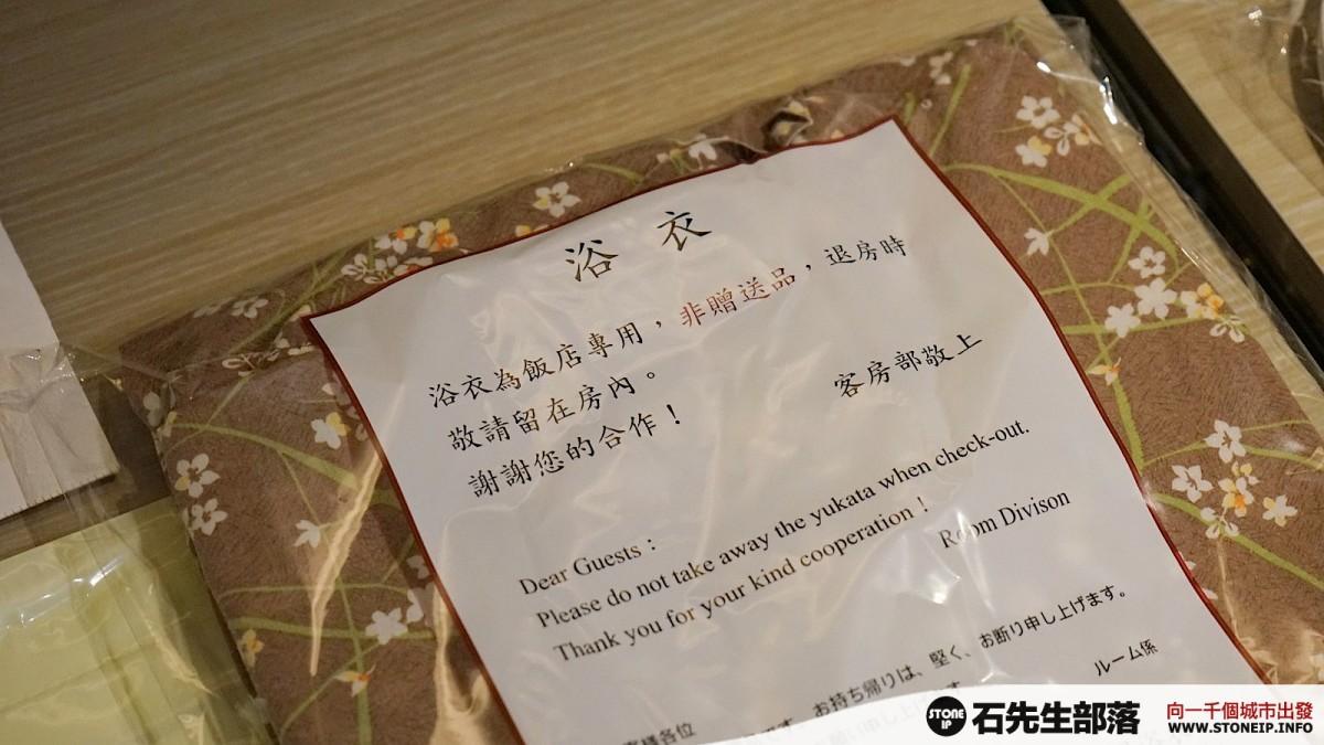 Yang_Ming_Shan_Tien_Lai_Resort_&_Spa_21