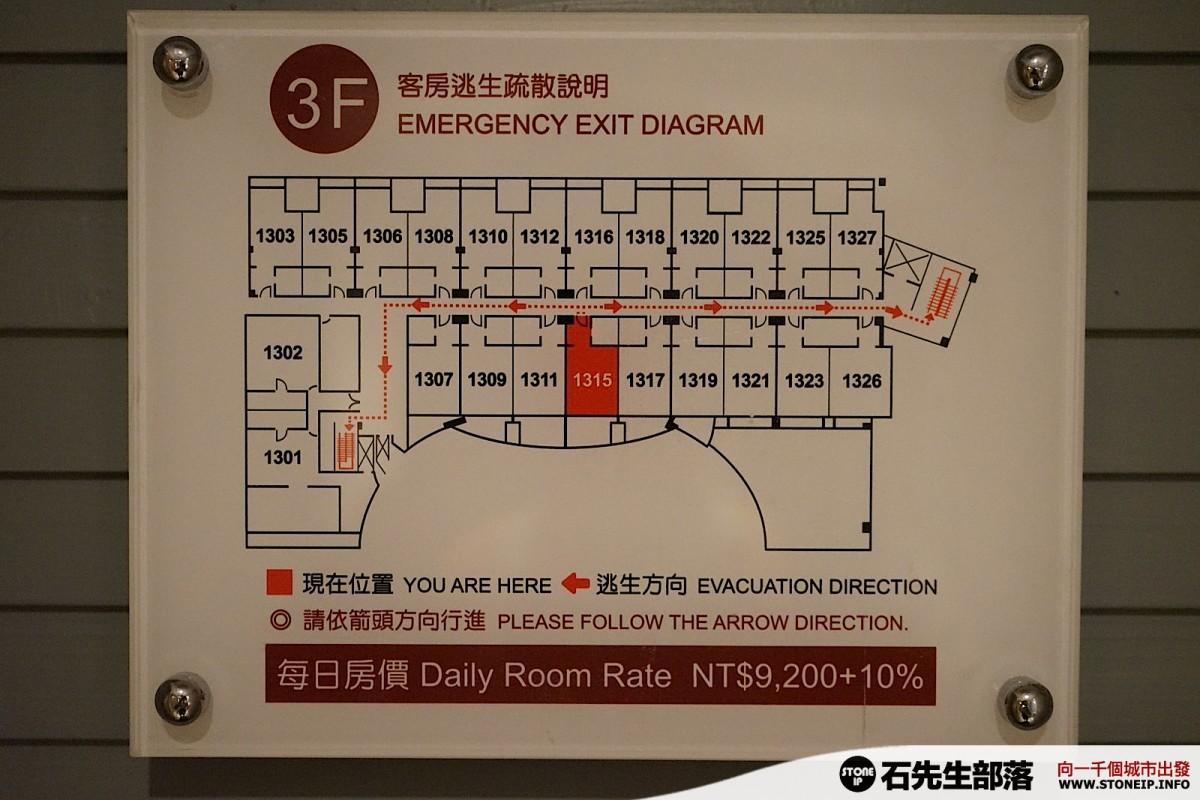 Yang_Ming_Shan_Tien_Lai_Resort_&_Spa_23