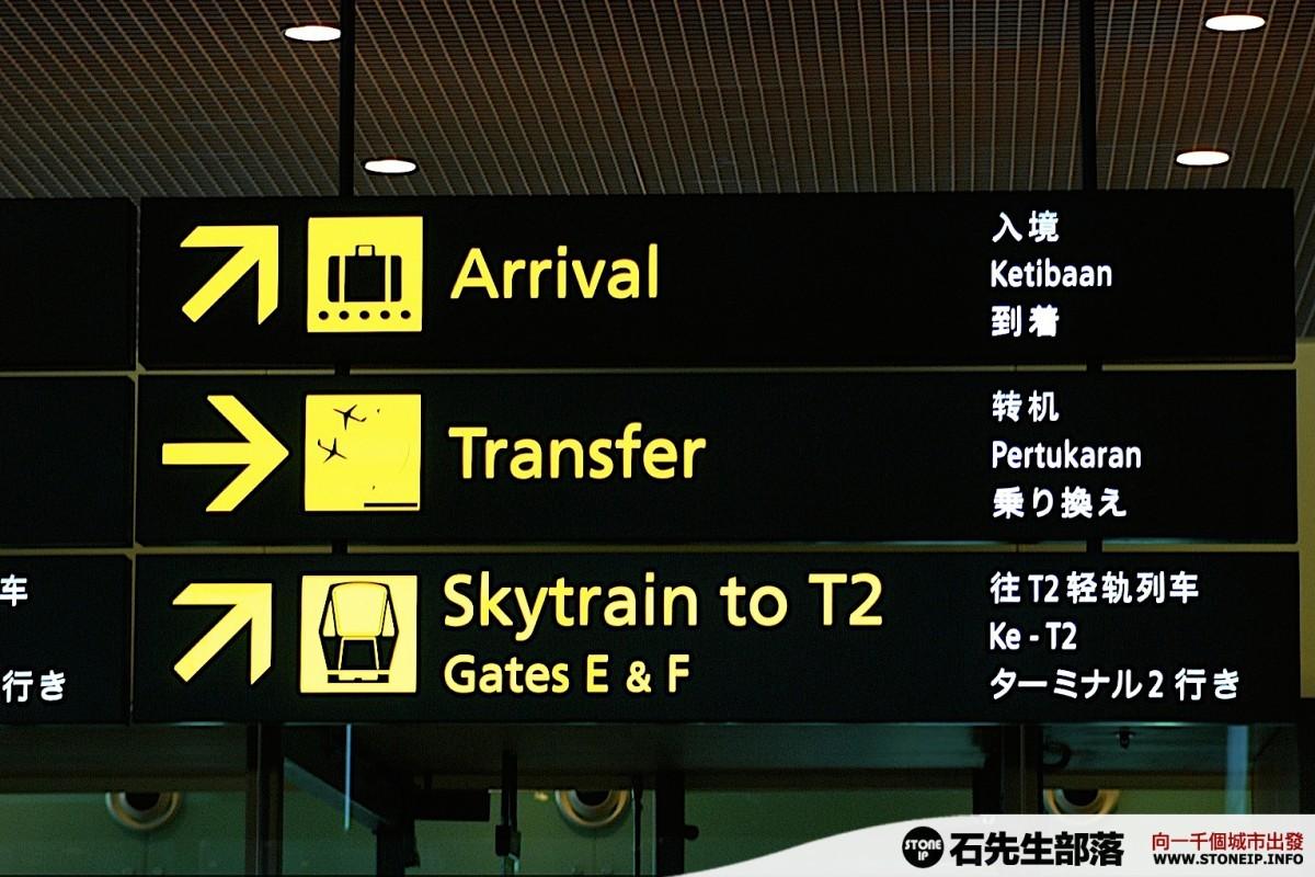 singapore_airport_1-DSC_0006