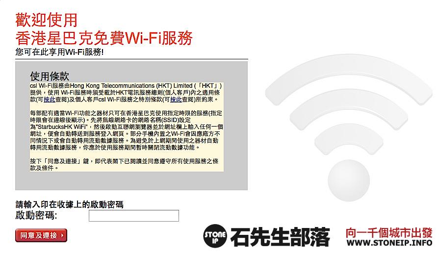 2-Screen Shot 2014-09-08 at 下午09.37.41
