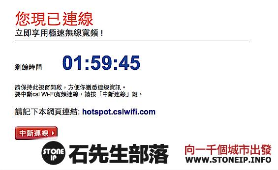 3-Screen Shot 2014-09-08 at 下午09.38.04