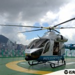 【石.化.遊】搭直升機遊香港不是夢