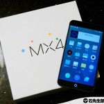 Meizu MX4 香港版開箱文,真的只是開箱文