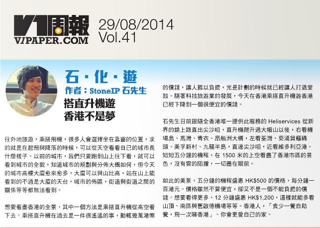 Screen Shot 2014-09-22 at 上午02.23.20