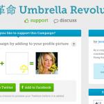 【教學】超簡易,把 Facebook 頭像加上黃雨傘(Umbrella Revolution)