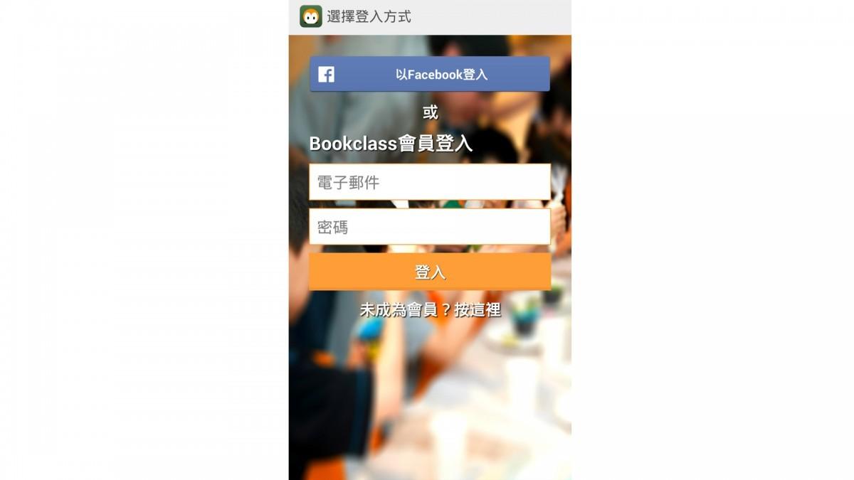 bookclass_02