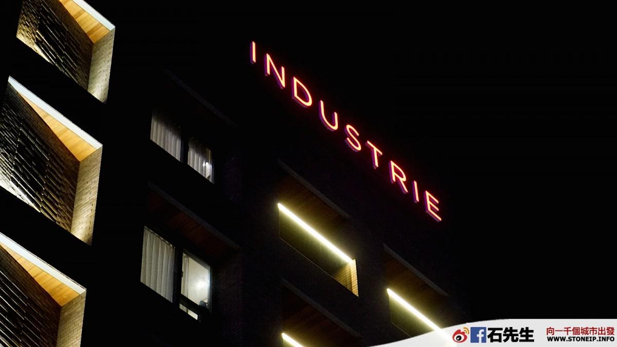 busan_hotel_industrie_01