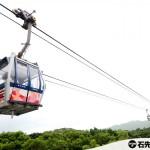 【香港.東涌】昂坪 360(Ngong Ping 360)- 水晶車廂還是要搭一下