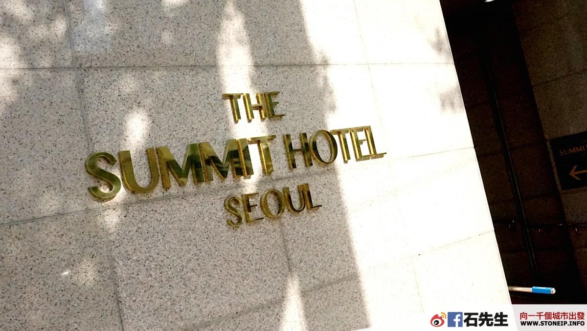 summit_hotel_seoul_korea_01