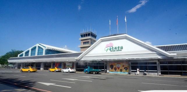 【航空】華信航空的台東到台北體驗 – 全程不能用電子產品