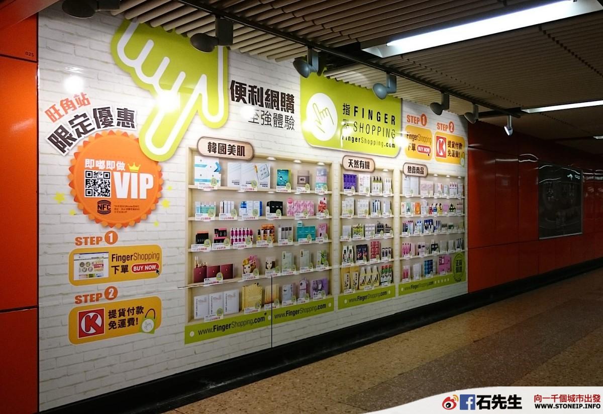 Finger Shopping-001