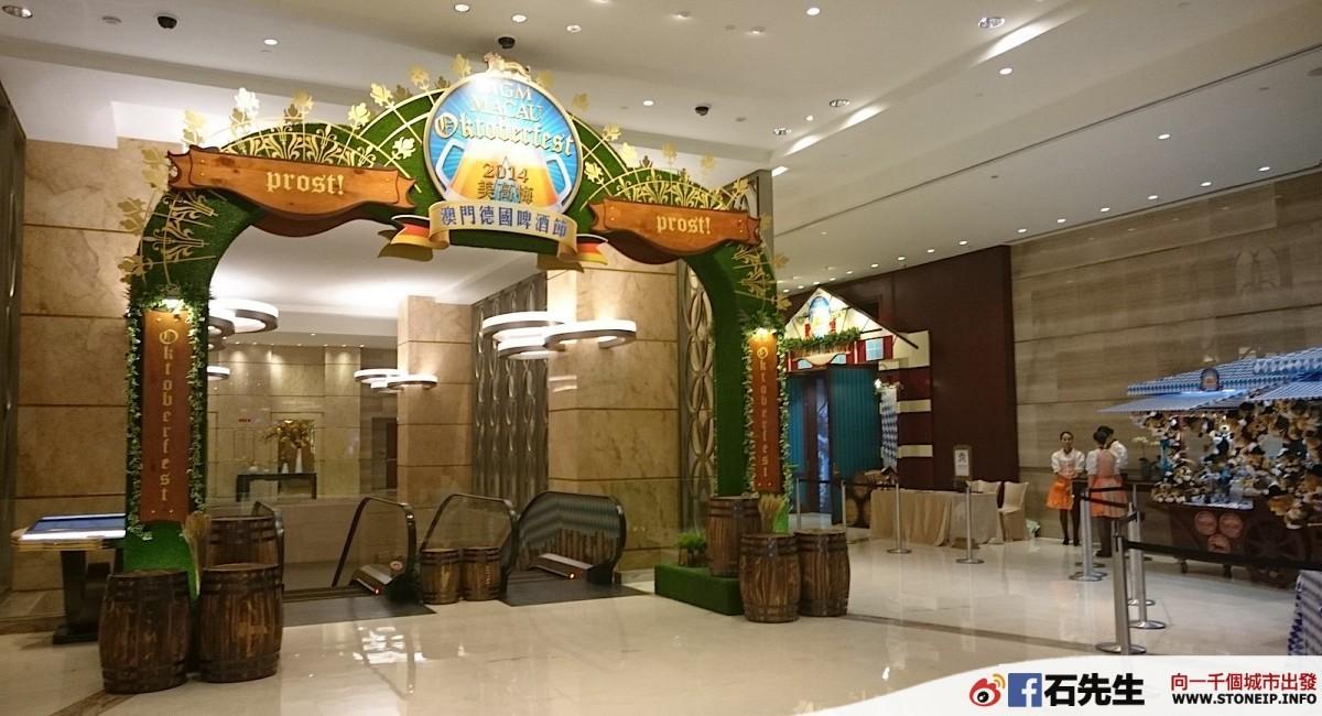MGM Macau Oktoberfest_002