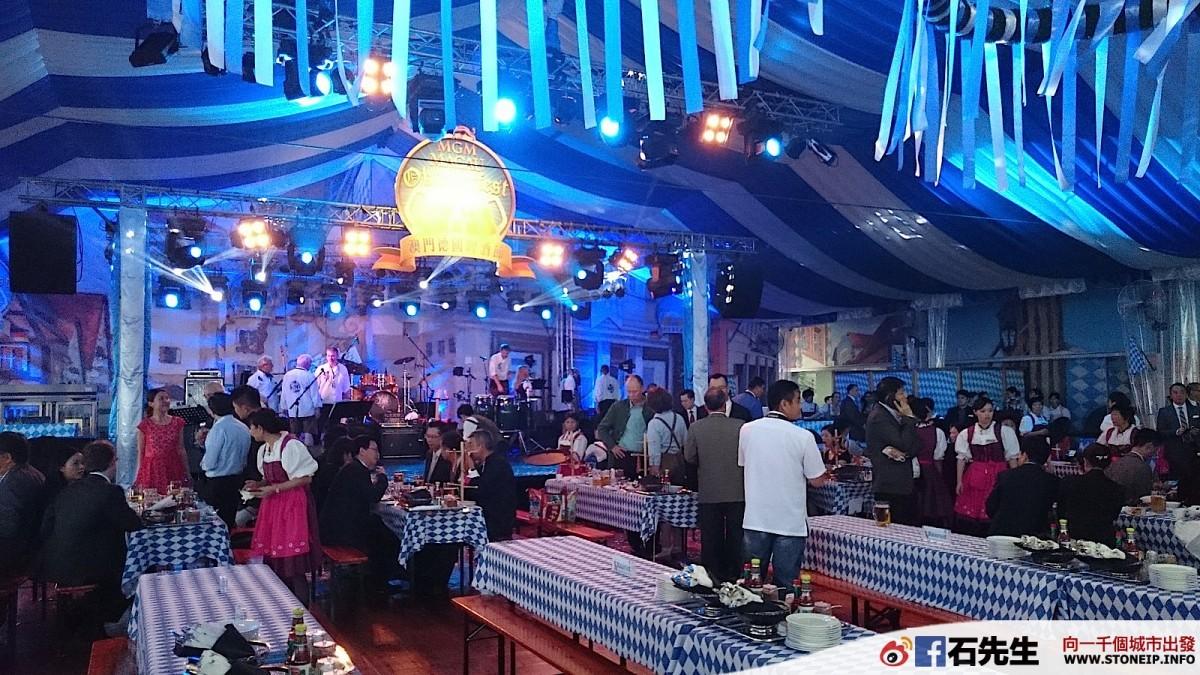 MGM Macau Oktoberfest_003