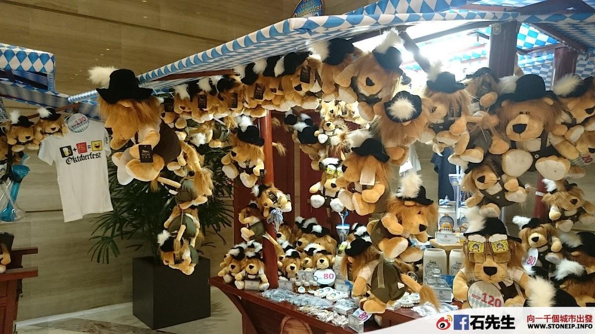 MGM Macau Oktoberfest_005