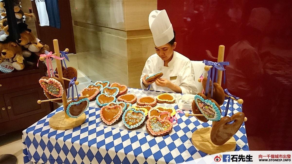 MGM Macau Oktoberfest_006