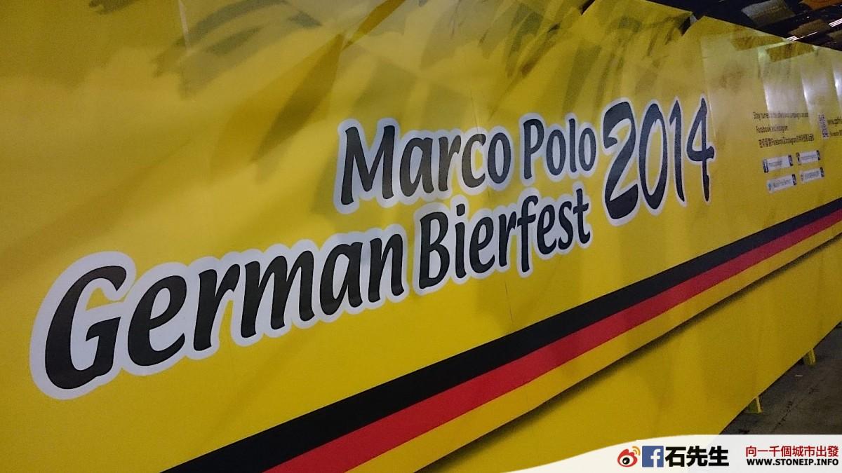 Marco Polo German Bierfest_000