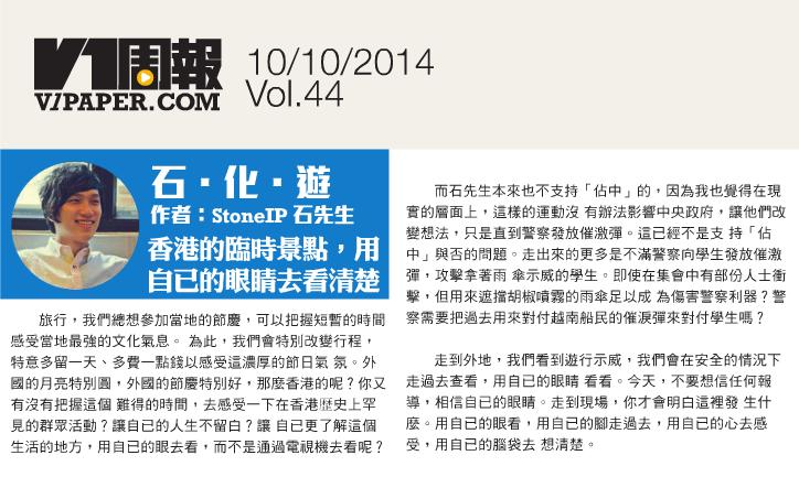 Screen Shot 2014-10-11 at 下午07.52.31