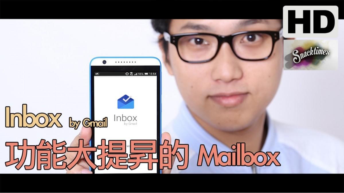 inbox_01