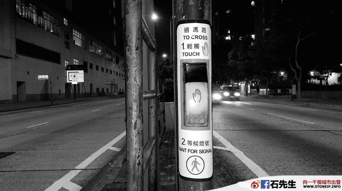 stupid_hongkong_01