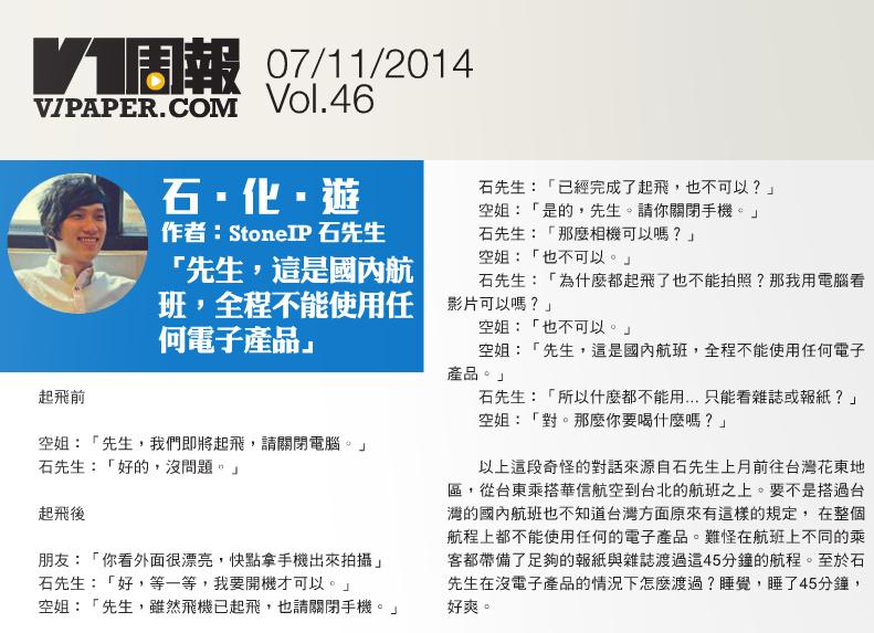 Screen Shot 2014-11-17 at 上午01.36.38.png