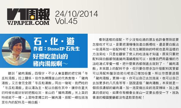 Screen Shot 2014-11-17 at 上午01.37.17.png