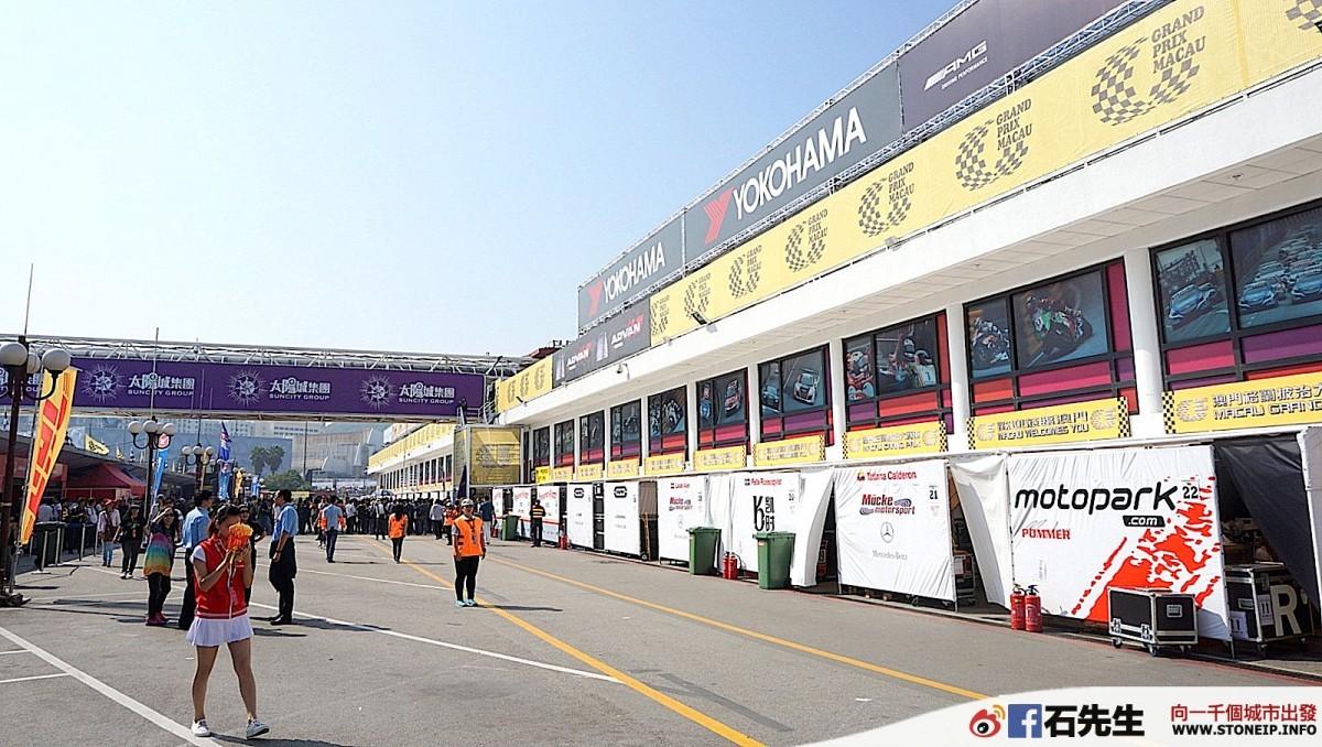 redbullhk_Macau_Formula3_06